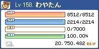 2010_05_17_01.jpg