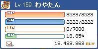 2010_05_17_03.jpg