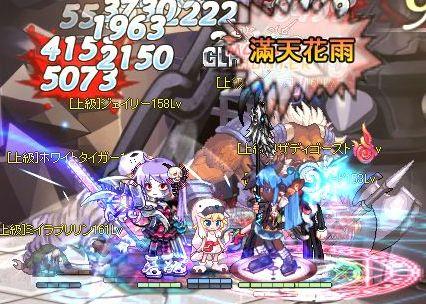2010_05_18_01.jpg
