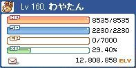 2010_05_18_04.jpg