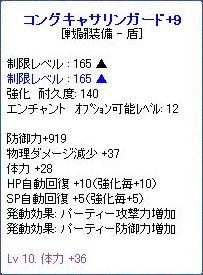 2010_05_18_05.jpg