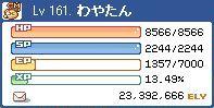 2010_05_19_01.jpg