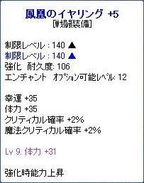 2010_05_21_01.jpg