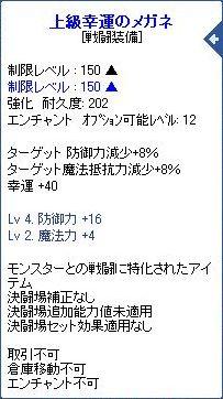 2010_05_21_02.jpg