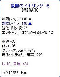 2010_05_22_01.jpg