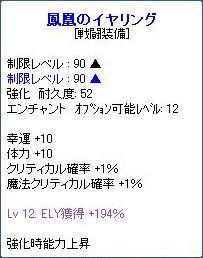 2010_05_22_02.jpg