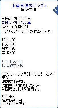 2010_05_22_03.jpg