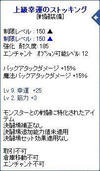 2010_05_22_04.jpg
