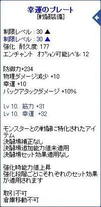 2010_05_24_01.jpg