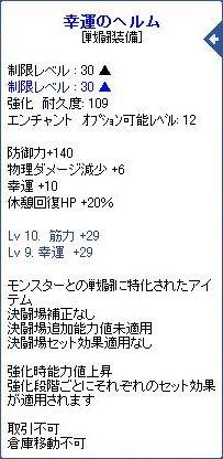 2010_05_24_02.jpg