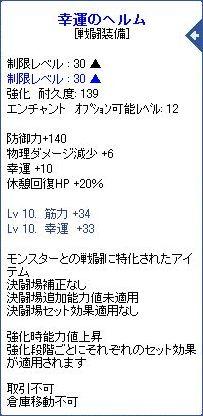 2010_05_25_01.jpg