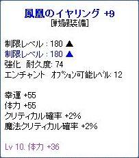 2010_05_25_04.jpg