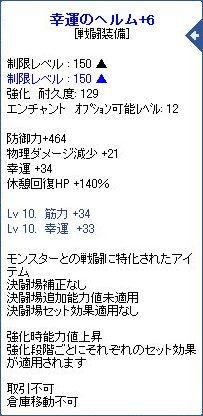 2010_05_26_01.jpg