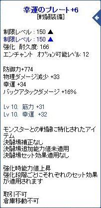 2010_05_26_02.jpg