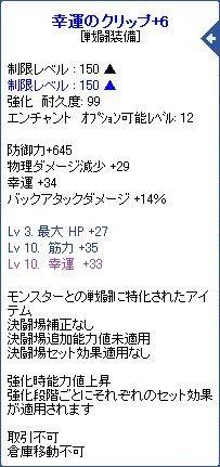 2010_05_26_03.jpg