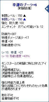 2010_05_26_05.jpg