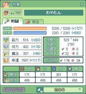 2010_05_26_06.jpg