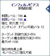 2010_05_27_02.jpg