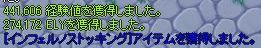 2010_05_29_01.jpg