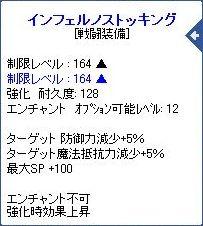 2010_05_29_02.jpg