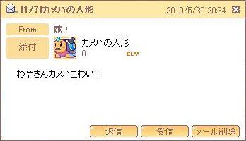 2010_05_30_02.jpg