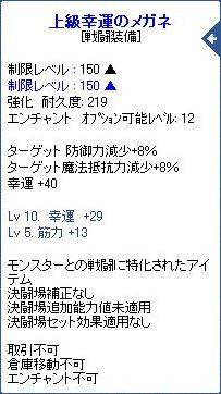 2010_05_31_02.jpg