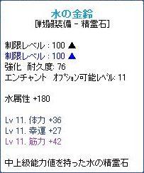 2010_05_31_03.jpg