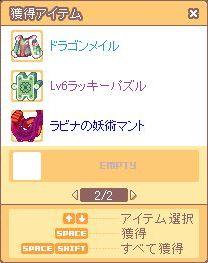 2010_06_01_01.jpg