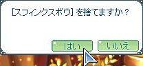 2010_06_01_02.jpg