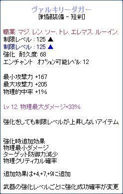 2010_06_01_03.jpg