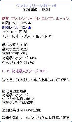 2010_06_01_04.jpg