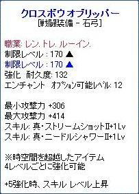 2010_06_03_02.jpg
