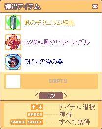 2010_06_03_03.jpg