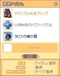 2010_06_03_05.jpg