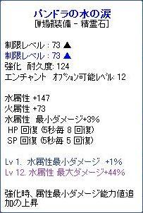 2010_06_03_06.jpg