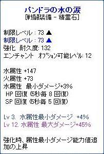 2010_06_03_07.jpg