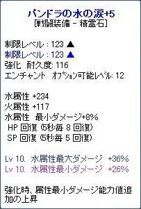 2010_06_03_08.jpg