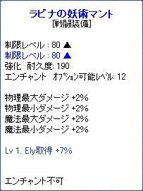 2010_06_04_02.jpg