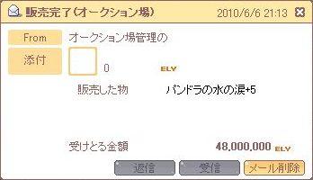 2010_06_06_09.jpg