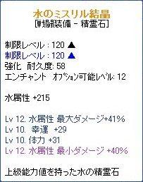 2010_06_07_07.jpg