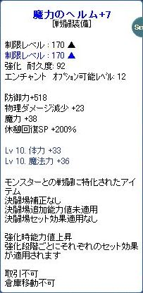 2010_06_12_01.jpg