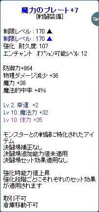 2010_06_12_02.jpg