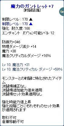 2010_06_12_04.jpg