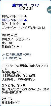 2010_06_12_05.jpg