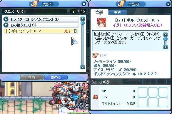 2010_06_16_01.jpg