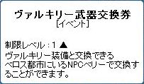 2010_06_16_04.jpg