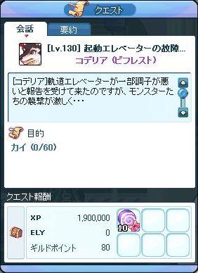 2010_06_22_02.jpg