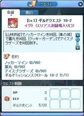 2010_06_22_04.jpg