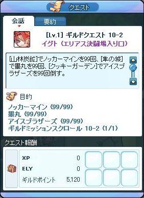 2010_06_23_02.jpg