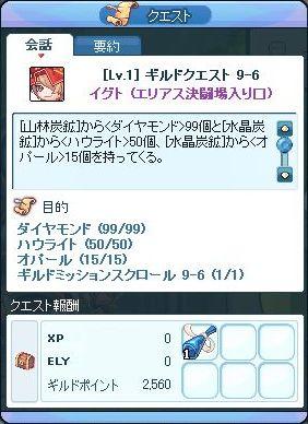 2010_06_27_02.jpg